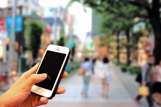ビジネスフォンで設定できる不在転送の種類