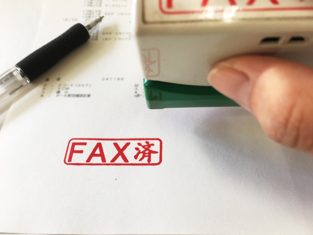 ビジネスフォンにFAXを接続する仕組み